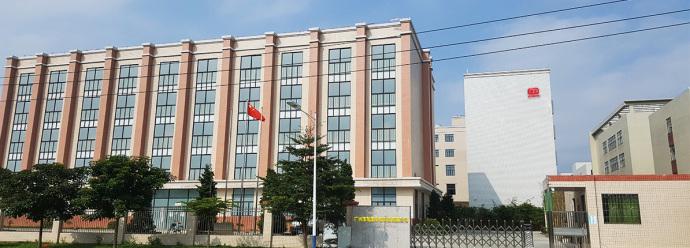 广州赐美生物科技有限公司